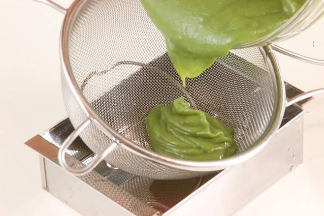豆乳抹茶ようかんの作り方の手順4