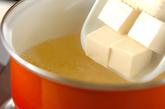 大葉のゴマみそ汁の作り方1