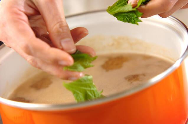 大葉のゴマみそ汁の作り方の手順3