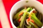 小松菜と干しエビの甘酢