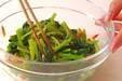 小松菜と干しエビの甘酢の作り方4