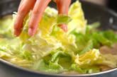 豚肉の中華炒めの作り方9