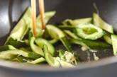豚肉の中華炒めの作り方10