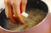 エノキとワカメの白みそ汁の作り方1