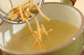 油揚げとワカメのみそ汁の作り方4