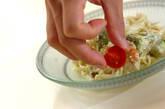 アボカドのパスタサラダの作り方5
