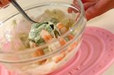アボカドのパスタサラダの作り方3