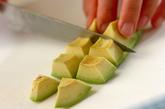 アボカドのパスタサラダの作り方2