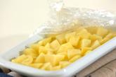 レモン風味のポテトサラダの下準備1