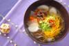 エスニックお雑煮の作り方の手順