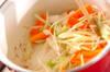 エスニックお雑煮の作り方の手順2