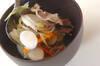 エスニックお雑煮の作り方の手順4