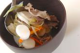 エスニックお雑煮の作り方4