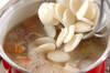 エスニックお雑煮の作り方の手順3