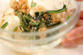ハッピーガールハンバーグ弁当の作り方8