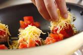 シイタケのトマト焼きの作り方3