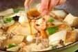 和風煮込み八宝菜の作り方4
