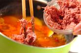サツマイモのみそ煮の作り方1