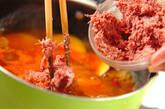 サツマイモのみそ煮の作り方4