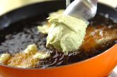 エビとアボカドのふわふわ揚げの作り方2