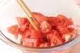 トマトのシンプルサラダの作り方1