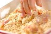 鶏のナッツ衣揚げの作り方1