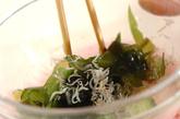 ワカメのマヨ酢和えの作り方1