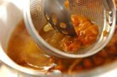 豆腐とナメコのみそ汁の作り方5