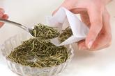 茶粥の作り方1