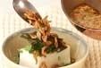 ニラ豆腐・熱々タレがけの作り方3