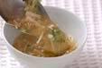エノキのみそ汁の作り方4