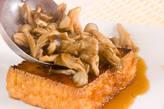 厚揚げステーキ・きのこ添えの作り方5