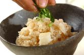 タラの炊き込みご飯の作り方4