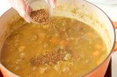 野菜とビーフのカレーの作り方6