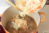 野菜とビーフのカレーの作り方4