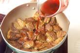 野菜とビーフのカレーの作り方3