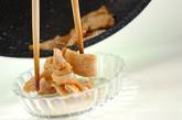 サッパリ野菜炒めの作り方1
