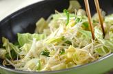 サッパリ野菜炒めの作り方2