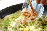 サッパリ野菜炒めの作り方3