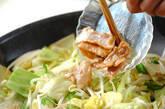 サッパリ野菜炒めの作り方8
