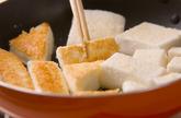 ハンペンのチーズソテーの作り方2