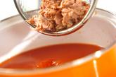 野菜スープの作り方1