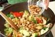 鶏肉のナッツ炒めの作り方4