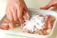 鶏肉のナッツ炒めの作り方1