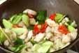 鶏肉のナッツ炒めの作り方3