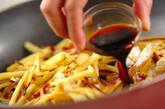 サツマイモのきんぴら炒めの作り方2