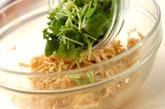 シャッキリ切干しサラダの作り方1