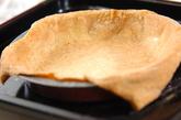 クリームキノコパイの下準備1