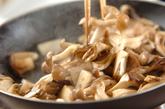 クリームキノコパイの作り方1