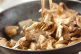 クリームキノコパイの作り方6